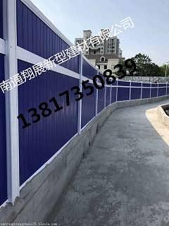 深圳PVC围挡、工地施工围挡、市政工程围挡厂家直销-南通翔展新型建材有限公司