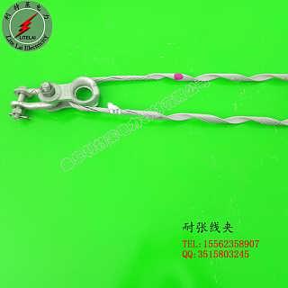 生产销售耐张线夹 100米档距ADSS光缆耐张线夹预绞丝耐张线夹金具-曲阜利特莱通信器材有限公司