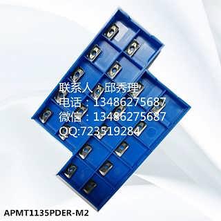 台州数控刀片加工厂家 高精度设备齐全-台州欧亚特工具有限公司