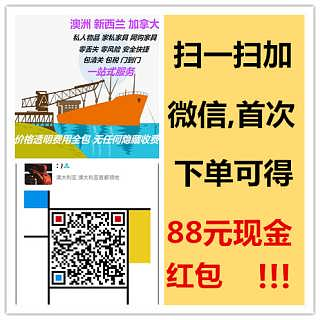 我想移民去奥克兰新西兰海运家具会不会流程很麻烦-广州胜航国际货运代理有限公司海运部门