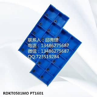 台州数控刀片采购批发厂家 国际品牌正品保障-台州欧亚特工具有限公司