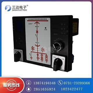 CK3800智能操控装置-株洲三达电子制造有限公司商务部