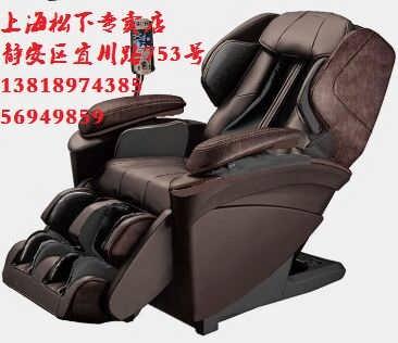 爱康健身车78915高端家用健身器如何正确使用-上海瑞宇