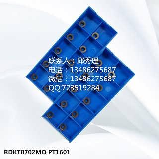 台州数控外圆刀片厂家定做 专业技术把关-台州欧亚特工具有限公司