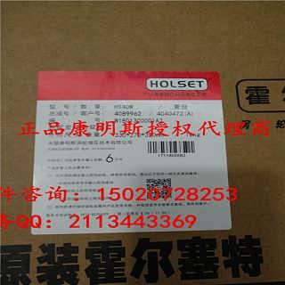 3928603(美康4B3.9喷油泵)力士德SC130.8卸煤铲-山东和晟机械设备有限公司