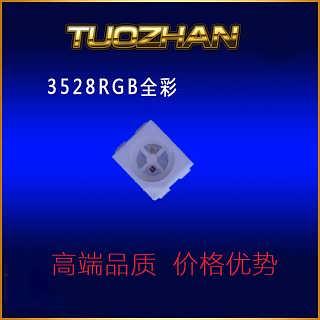 工厂直销贴片LED3528七彩慢闪LED灯珠 3528七彩RGB慢闪-深圳市拓展光电有限公司