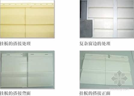 重庆广安外墙pvc挂板直销供货价-四川速博瑞建材有限公司