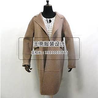河北服装设计,河北服装设计培训,王亮服装设计-邯郸王亮服装设计职业培训学校