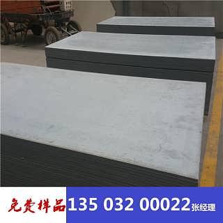外墙水泥压力板厂家直销,今日可发货-北京品诚润达建材有限公司