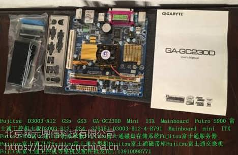 Fujitsu S26361-D3003-B12-4-R791 miniIT-北京网元鼎信科技有限公司