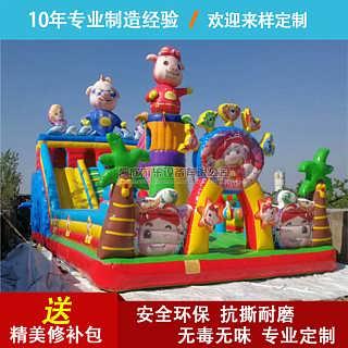 幼儿园室内充气滑梯小区广场城堡屋儿童蹦蹦床卡通跳跳床-郑州凯欣游乐设备有限公司