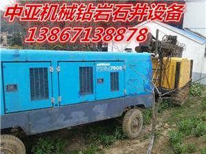 绍兴打深井多少钱一米,绍兴附近的打井公司-无锡水空调(个人)