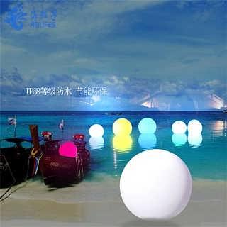 变色灯海粒子七彩led变色灯