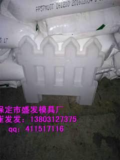 cz 花池砖塑料模具 生产供应
