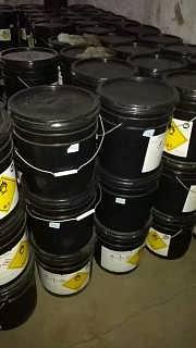 高锰酸钾广东价格咨询,高锰酸钾江苏价格,高锰酸钾浙江价格