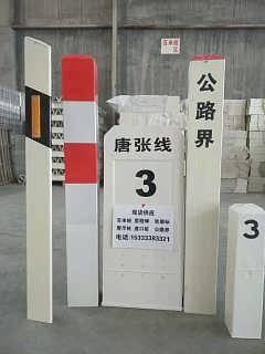 柱式轮廓标8地埋式柱式轮廓标8柱式轮廓标厂家