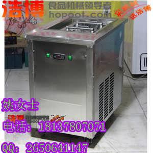 郑州冰棍机厂家销售