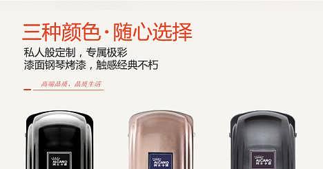 乌鲁木齐手机开门机 自动开门机-福州阿尔卡诺智能科技有限公司