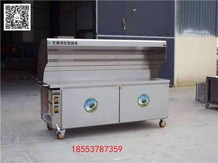 供应山东青岛2.5米无烟烧烤机专业过环保-金乡县胡集镇远飞厨房设备厂