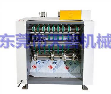 厂家直销酒盒成型TS-1100ZDVC全自动V槽开槽机-东莞市天善机械有限公司