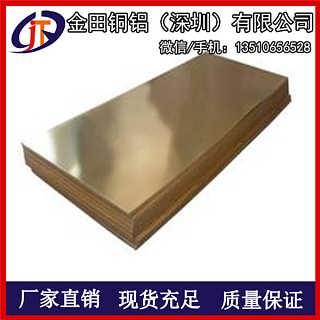 H62黄铜板厚度2mm H70中厚黄铜板 拉丝加工铜板可定制