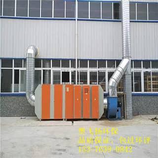丽水-UV光氧废气净化设备-专注环保设备
