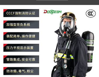 供应道雄电子压力表消防空气呼吸器RHZK6.8/A