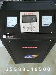 电加热电磁加热蒸汽发生器蒸汽锅炉-山东浴暖环保设备有限公司