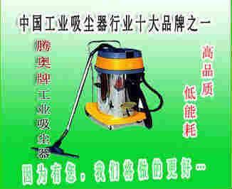 厂房用吸尘器