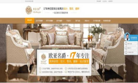 南京沙发翻新厂家分享皮沙发维修步骤-苏州尚博汇装饰材料实业有限公司