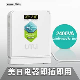 UMI优美变压器220v转110v美国戴森冷暖风机用变压器厂家直销-佛山市优美科技有限公司