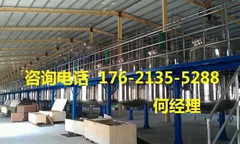 富源外墙涂料专卖-上海中钰新材料实业发展有限公司