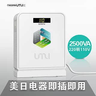 UMI优美220v转100v变压器日本松下智能马桶盖用变压器厂家直销-佛山市优美科技有限公司