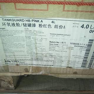 来宾哪里回收库存涂料24小时上门看货-河北吉祥油漆回收公司