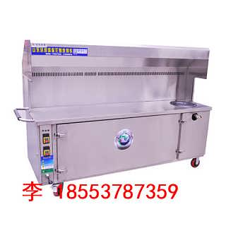 无烟烧烤车远飞生产全国批发-金乡县胡集镇远飞厨房设备厂