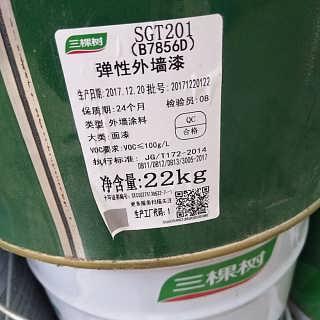 重庆哪里回收库存涂料24小时上门看货