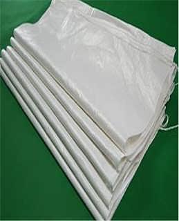 铜仁编织袋专业设计铜仁编织袋包装袋铜仁市蛇皮袋厂家