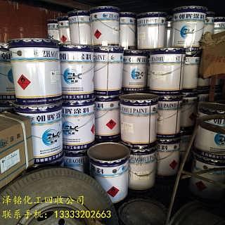 景德镇哪里回收库存油漆24小时上门看货-河北吉祥油漆回收公司