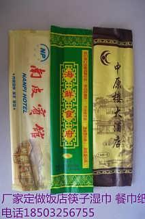 晋中湿巾厂家