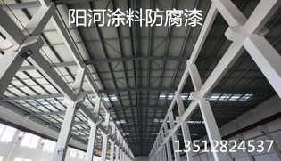 北京富锌底漆含锌量-北京工程富锌漆价格