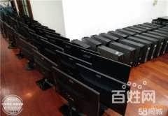 主机加显示器全套电脑1870元办公家用爽-集好电脑有限公司