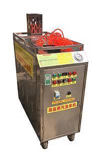 焦作手推版蒸汽洗车机厂家供应