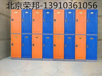 永州ABS塑料柜健身中心更衣柜厂家-北京荣邦世纪体育设备有限公司