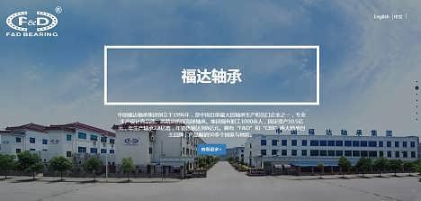 宁波SA8000认证-新版SA8000认证-宁波市海曙凯达国际标准认证咨询有限责任公司