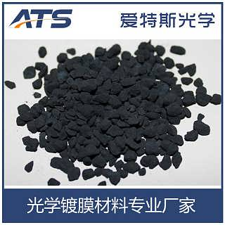 厂家专业生产 高含量五氧化二铌颗粒 光学镀膜材料-泰州市爱特斯光学材料有限公司
