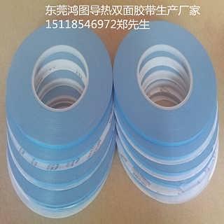 厦门导热双面胶 带生产厂家-深圳市鸿图包装设计有限公司