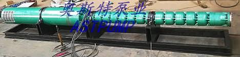 提供高扬程矿用潜水泵-天津奥斯特泵业有限公司