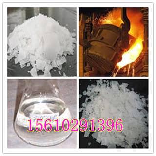 橡胶用片碱厂家-青州市圣鑫化工有限公司