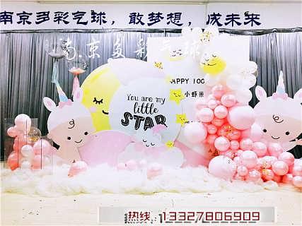 呼和浩特气球装饰培训学校市场-南京豆丁文化传播有限公司.