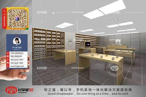 华为3.5木纹高柜中岛体验柜台价格-中山市新达成展示制品有限公司